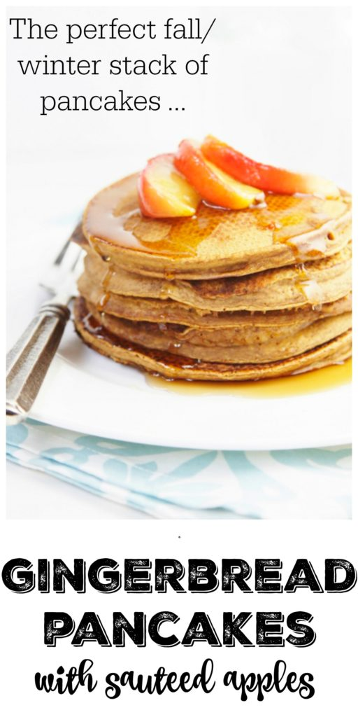 stack of gingerbread pancakes with sauteed apples on white plate with fork.