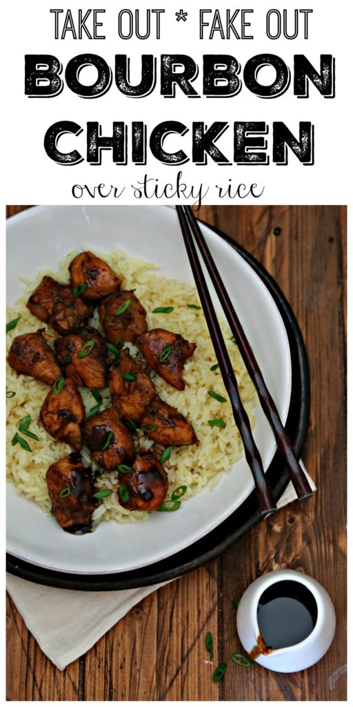 How to Make Bourbon Chicken over Sticky Rice #chicken #bourbon #bourbonchicken #rice #stickyrice